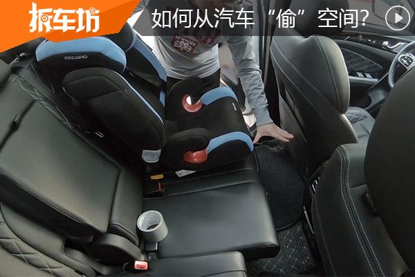 SUV车型光大没用 需要更丰富灵活的空间布局