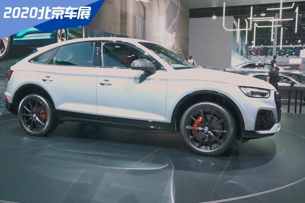 《2020北京车展》奥迪展台
