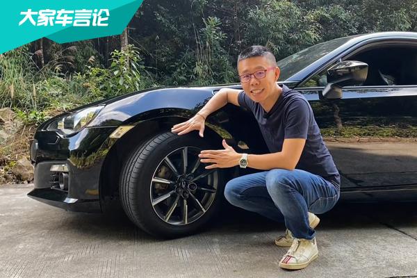 顏宇鵬測試輪胎 這是兼容日常和跑山的輪胎