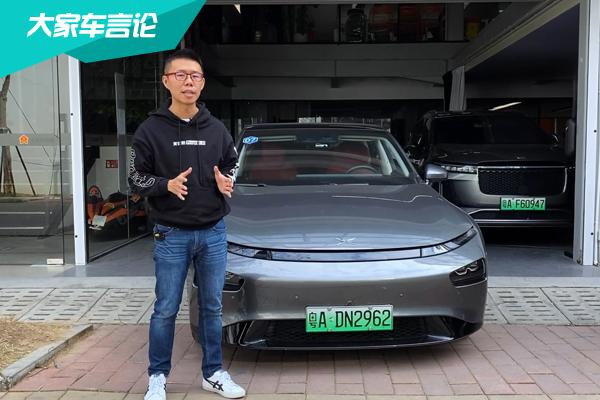 测试小鹏NGP 这就是国产最强自动驾驶的实力?