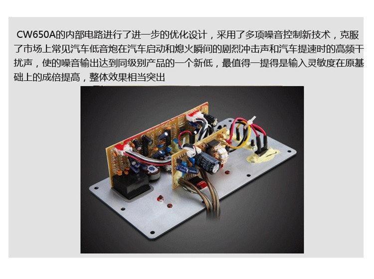 【漫步者低音炮 cw650a】-降价-优惠-车讯商城汽车
