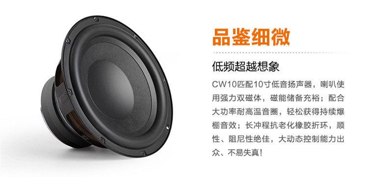 【漫步者低音炮 cw10】-降价-优惠-车讯商城汽车服务