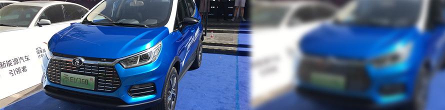 比亚迪元EV360正式上市 补贴后售7.99万元起