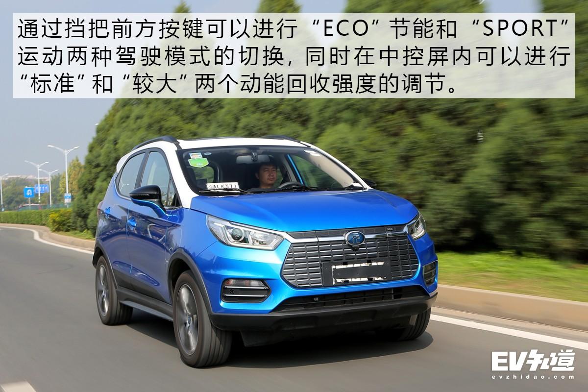 很懂中国市场更懂中国消费者 测比亚迪元EV360