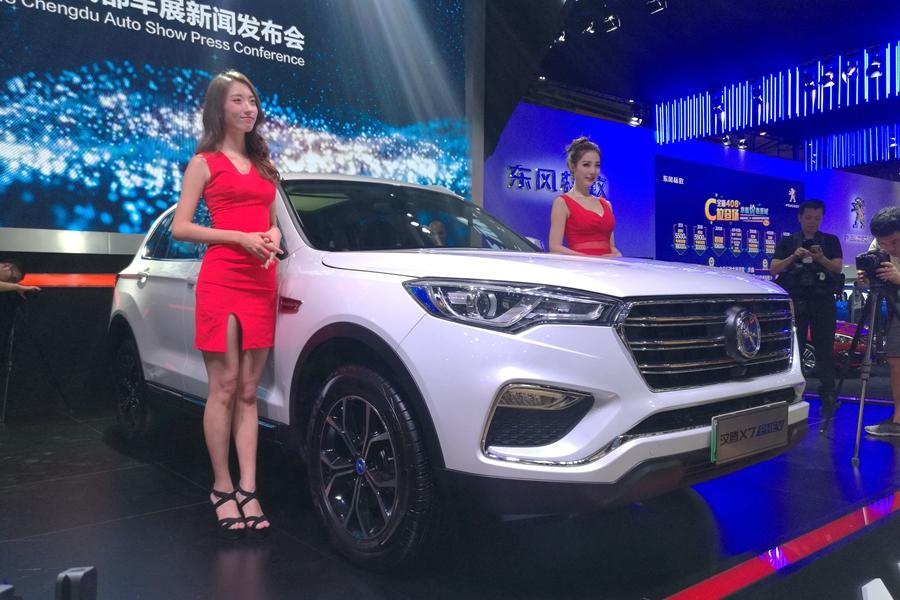 补贴后售价18.78万起 汉腾X7 PHEV正式上市