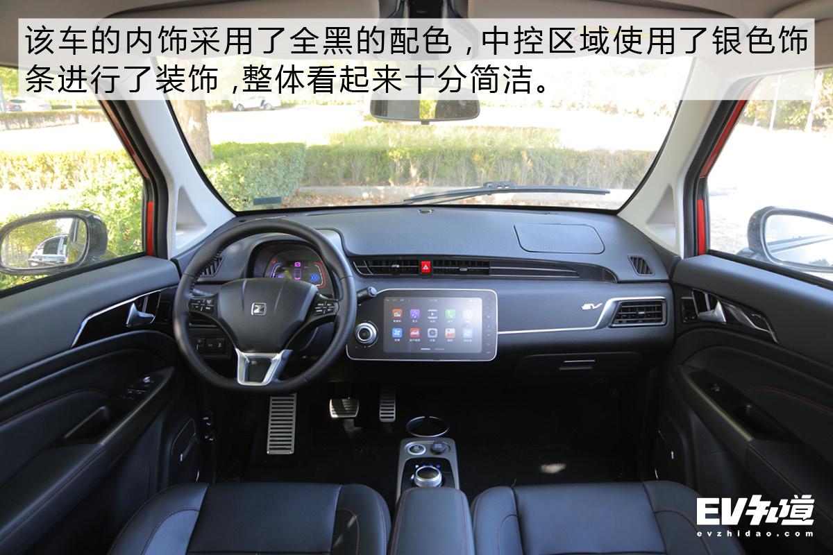 人小鬼大好停车 知了姐姐带你体验众泰E200 Pro