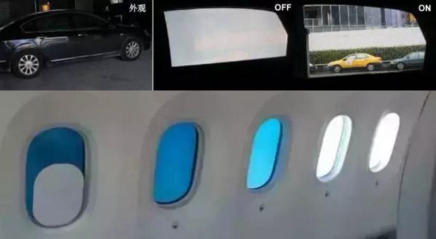 挑战自我、颠覆汽车常识 华人运通发布会解读