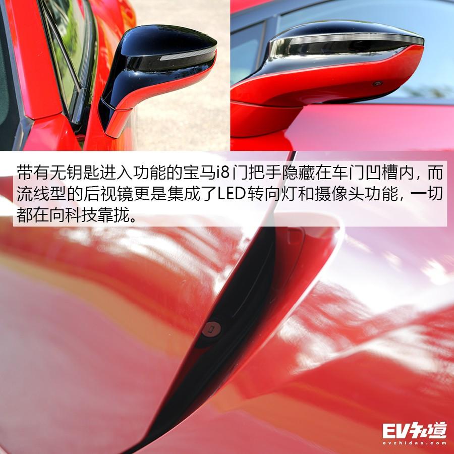 聚焦鸥翼门的狂野气势 实拍宝马i8质子红限量版