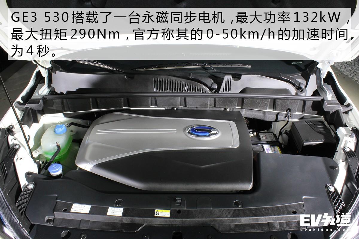 小身材也能有高续航 广汽新能源GE3 530实拍