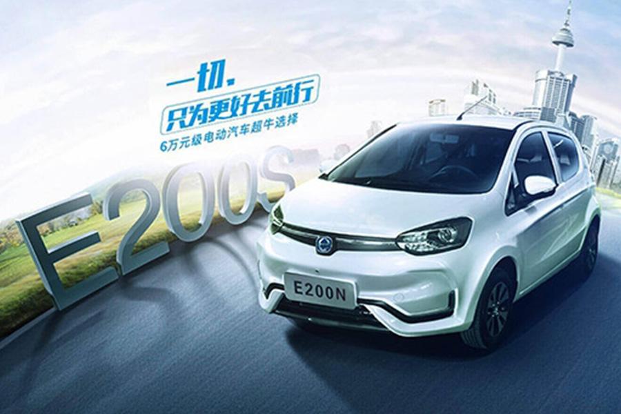 江铃新能源发布E200N车型官图 8月25日正式上市