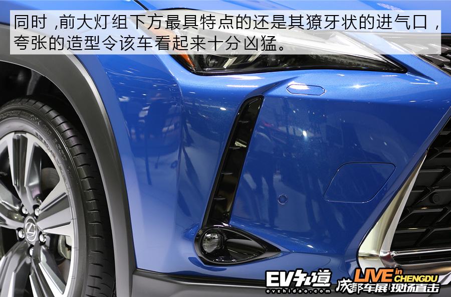 2018成都车展:雷克萨斯UX混动车型实拍