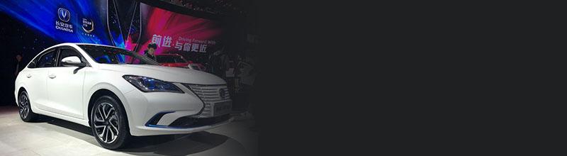 2018成都车展:长安逸动EV460正式亮相