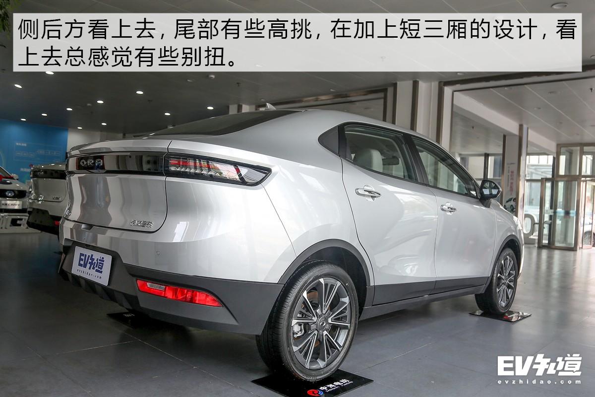 一辆来自未来的新能源车 到店实拍长城欧拉iQ