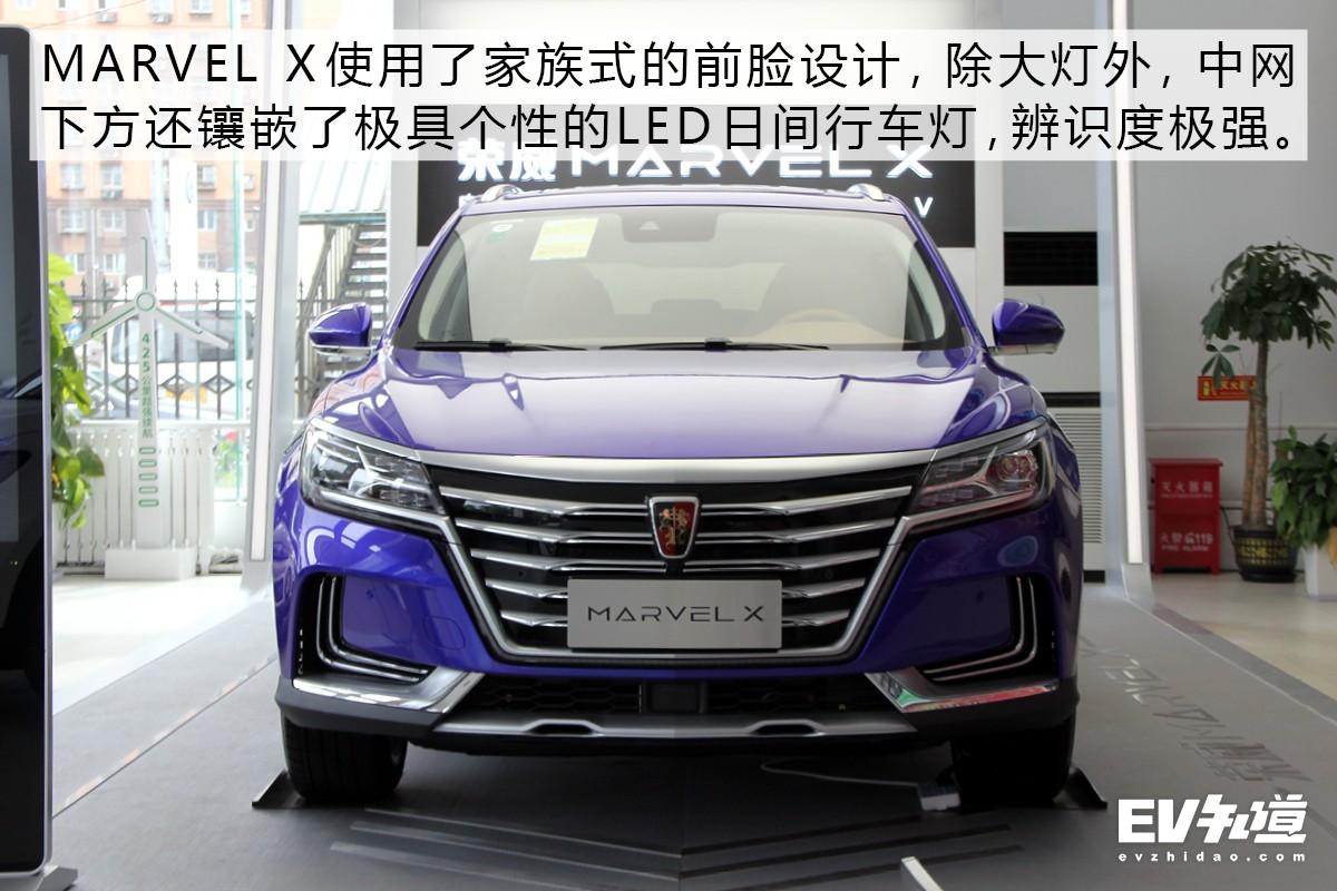 2018年度最强纯电SUV——上汽荣威 MARVEL X