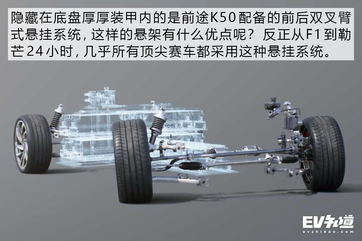 """追求风驰""""电""""掣的快乐 赛道体验前途K50"""