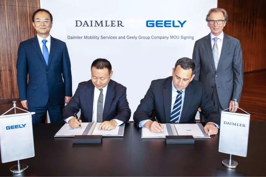 回应传言 吉利发布未减持戴姆勒股份声明