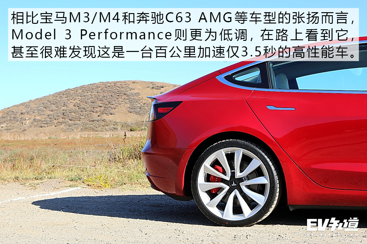 駕駛樂趣從未如此之近 舊金山體驗性能版Model 3