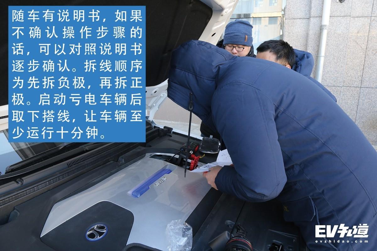 4天8车14人 奔赴-25℃的极寒之旅(下篇)