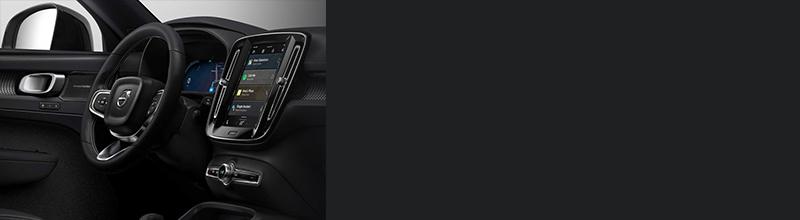 沃尔沃XC40纯电版内饰官图 将于10月16日发布