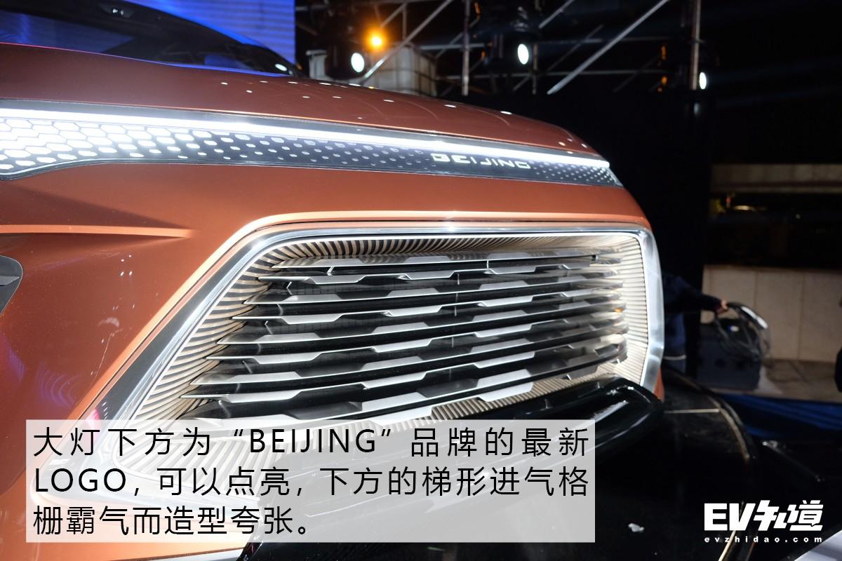 全新设计理念 实拍BEIJING品牌首款概念车ILLUMINATE