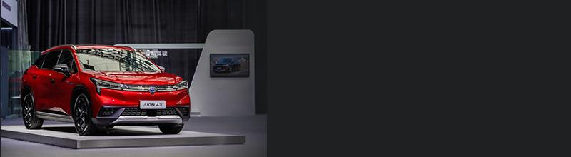 首推兩驅80版車型 廣汽新能源Aion LX購車手冊
