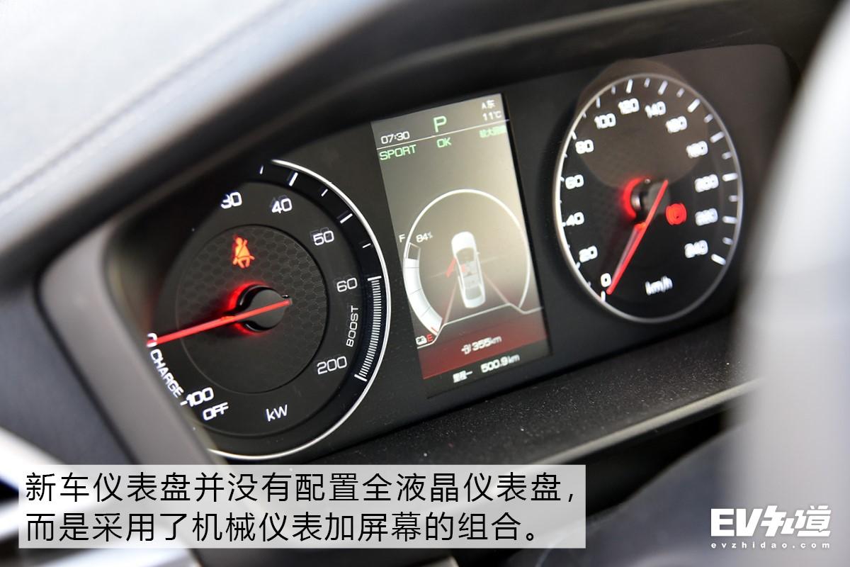 当续航难分高下 10-15万元纯电动轿车该怎么选?