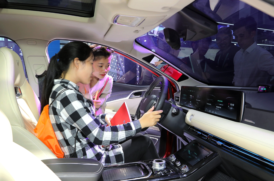 哪吒汽车闪耀世界互联网大会 重新定义智能网联汽车