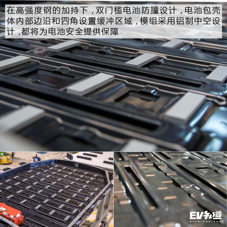 决胜在寒冬 解析威马汽车电池及热管理2.0系统