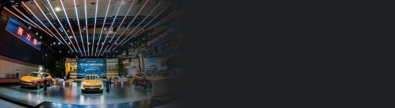 SERES(赛力斯)携SF5首次亮相广州车展