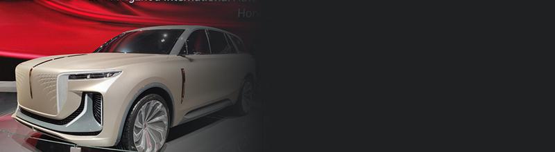 2019广州车展:红旗E115概念车首发亮相