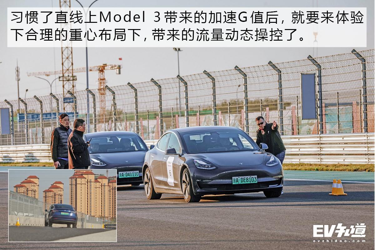 假装Model 3车主 体验特斯拉性能驾驶学院福利