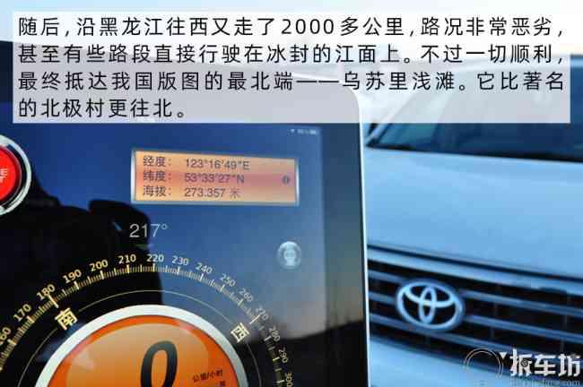 开了十年汉兰达几乎忘记修车技能 20万公里车况究竟如何?