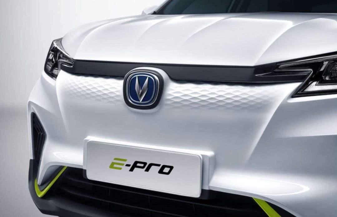 NEDC续航401km 长安新能源E-Pro将于12月10日正式上市