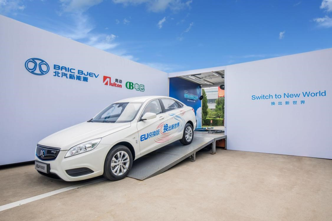首都出租车加速转型,换电模式为北京交通出行带来了什么?