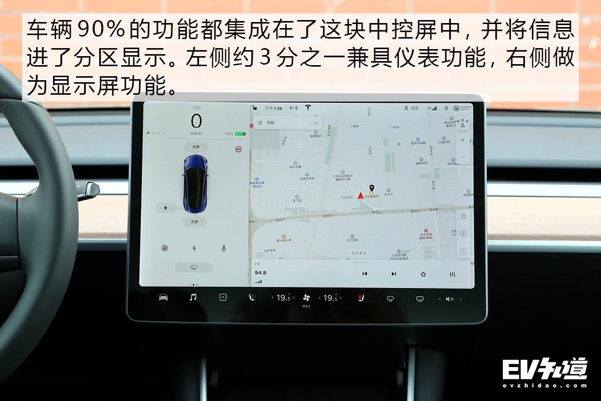 千呼万唤驶出来 Model 3场地试驾+赛道体验