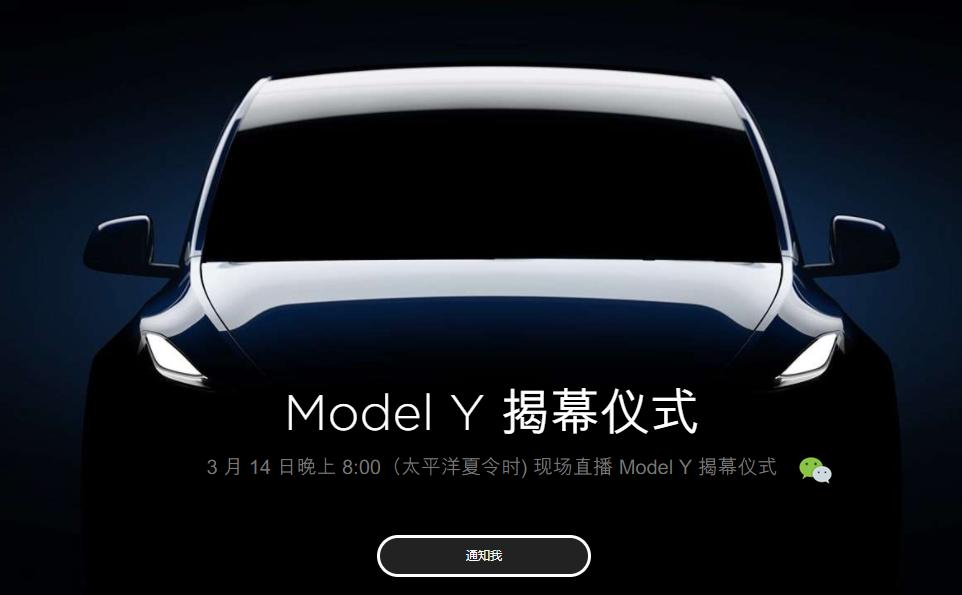 EV晚知道   Model 3已被海关放行