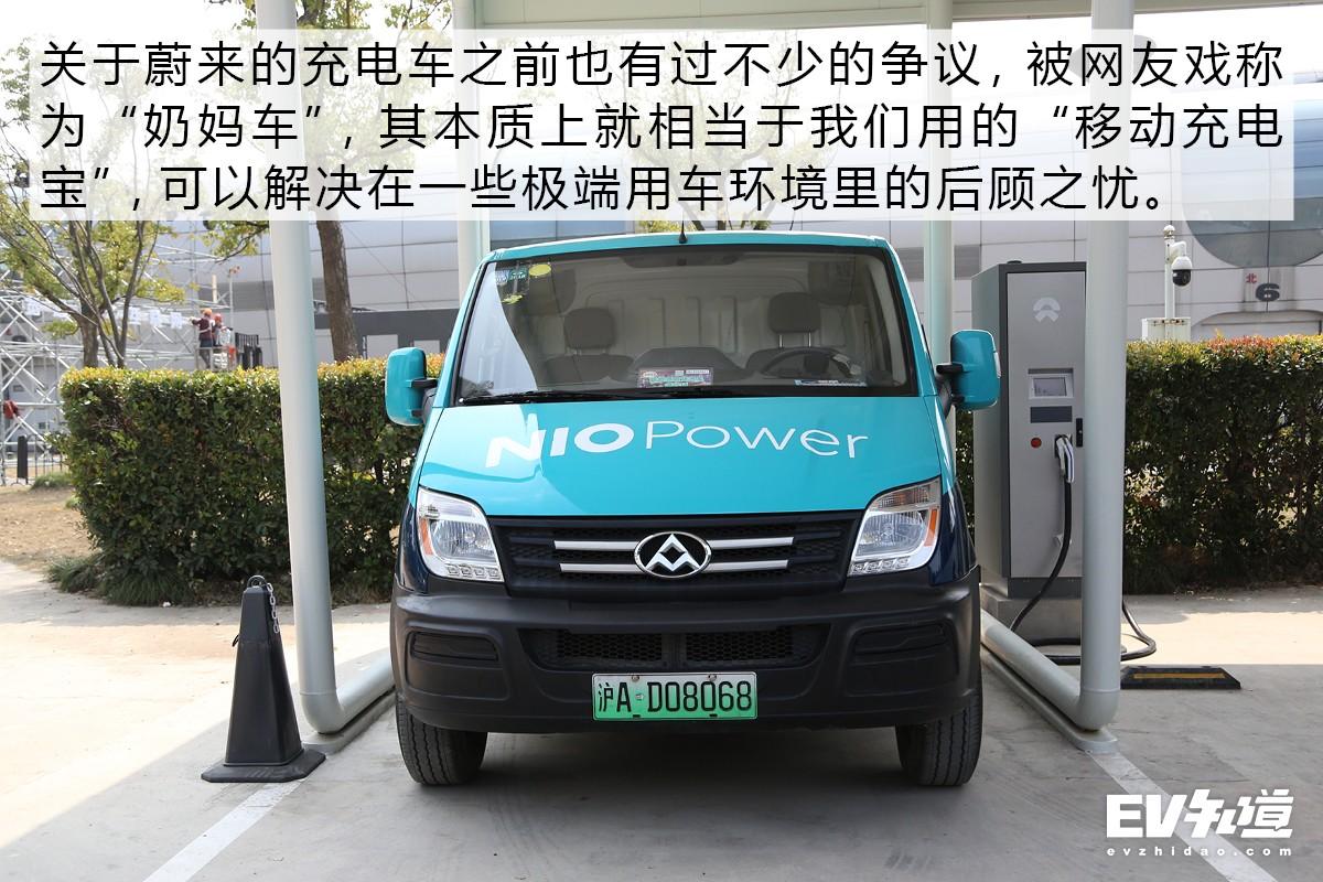 """充电与服务围绕用户转 解读蔚来""""一键加电"""