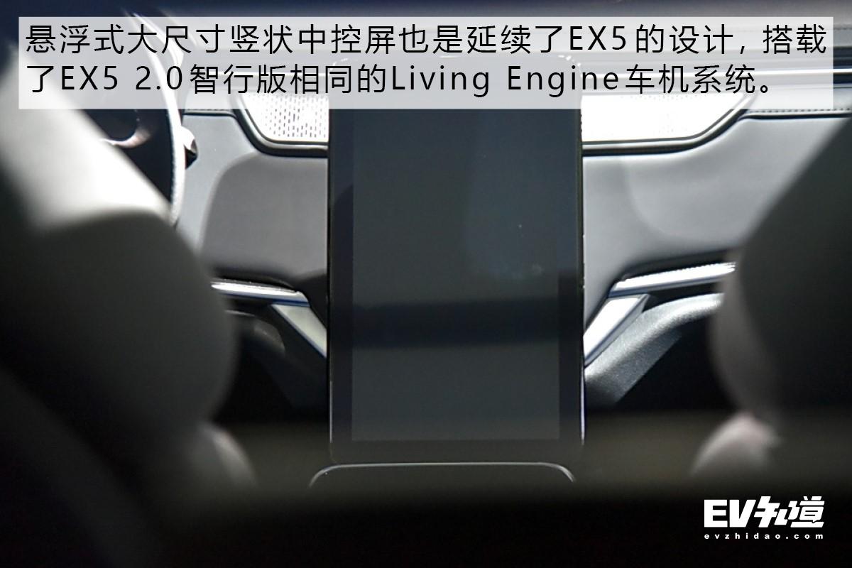 上海车展上市车型抢先看 威马EX5 Pro实拍