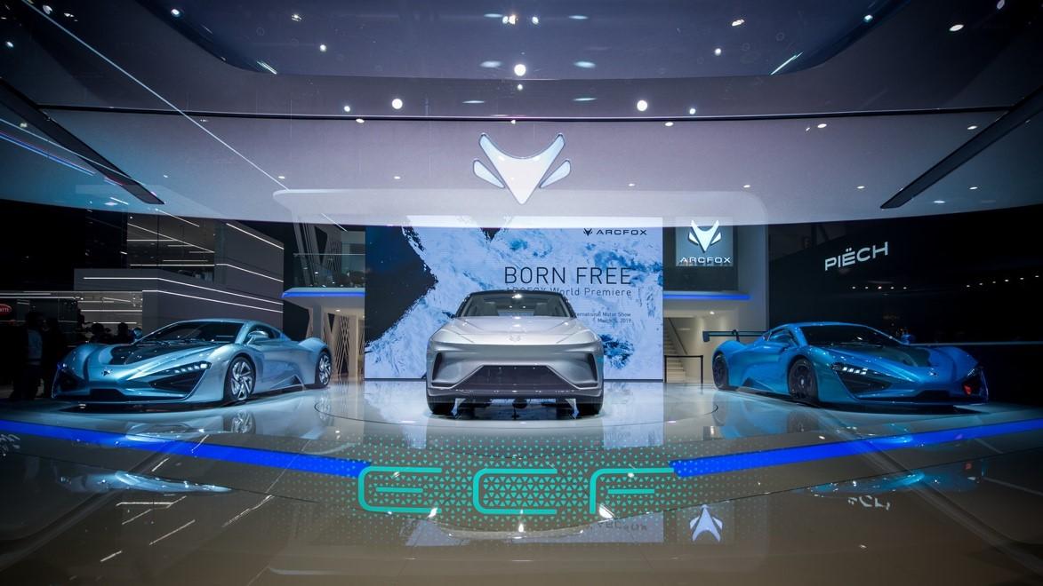 ARCFOX今日晚举办品牌之夜 两款新车国内首亮相