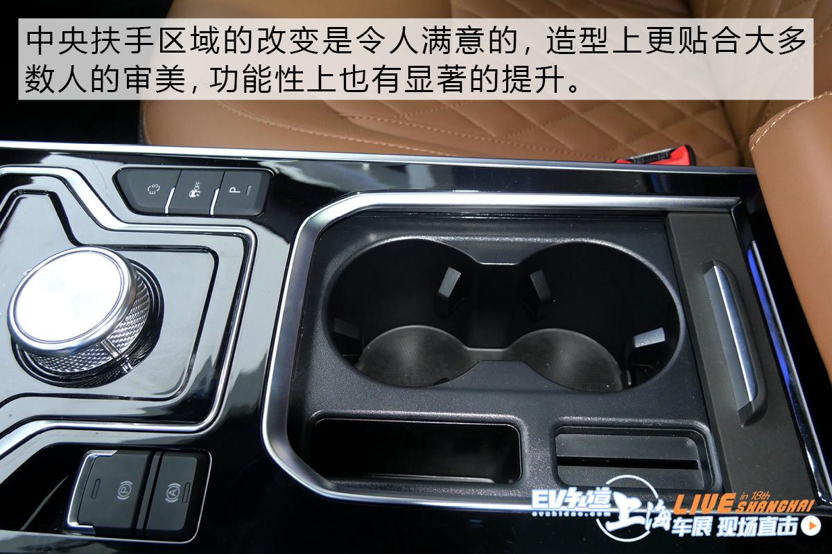 2019上海车展:实拍2019款奇瑞艾瑞泽5e