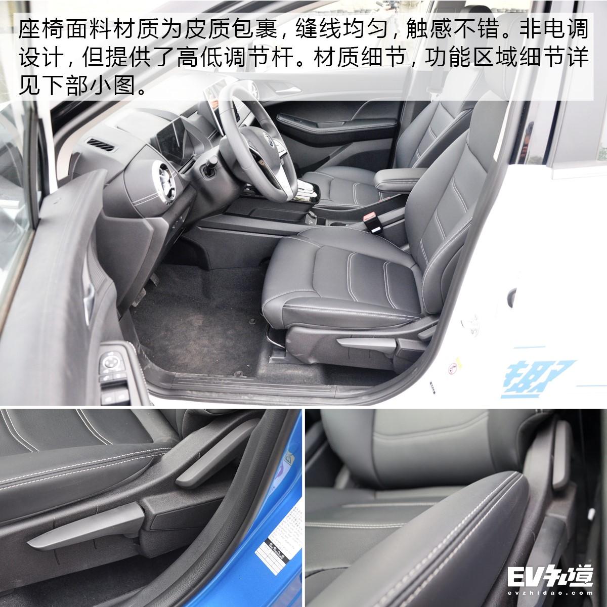 15万元左右/续航400km+ 三款纯电动小型SUV推荐
