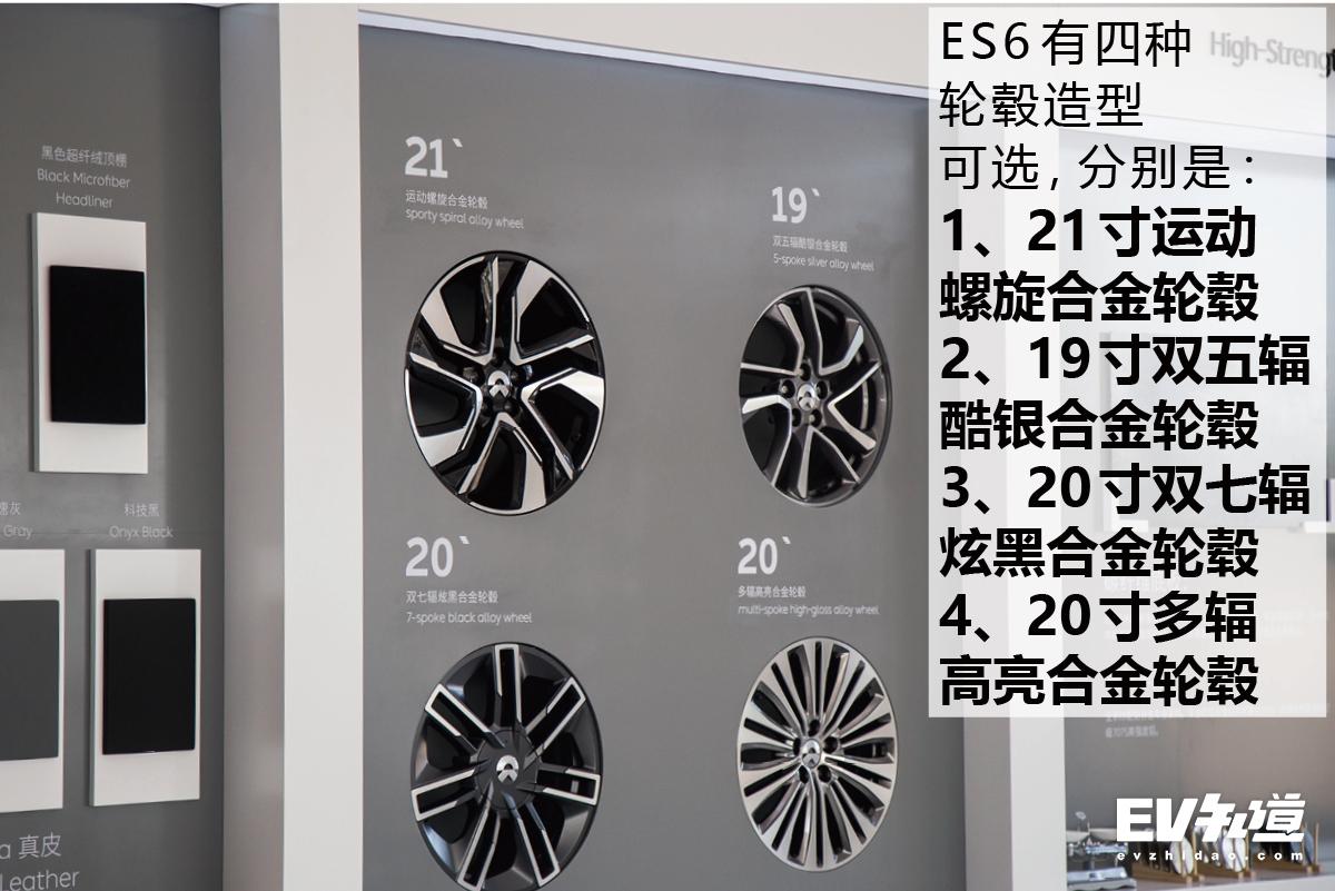 肩负重任的ES6开起来怎么样 试驾蔚来ES6