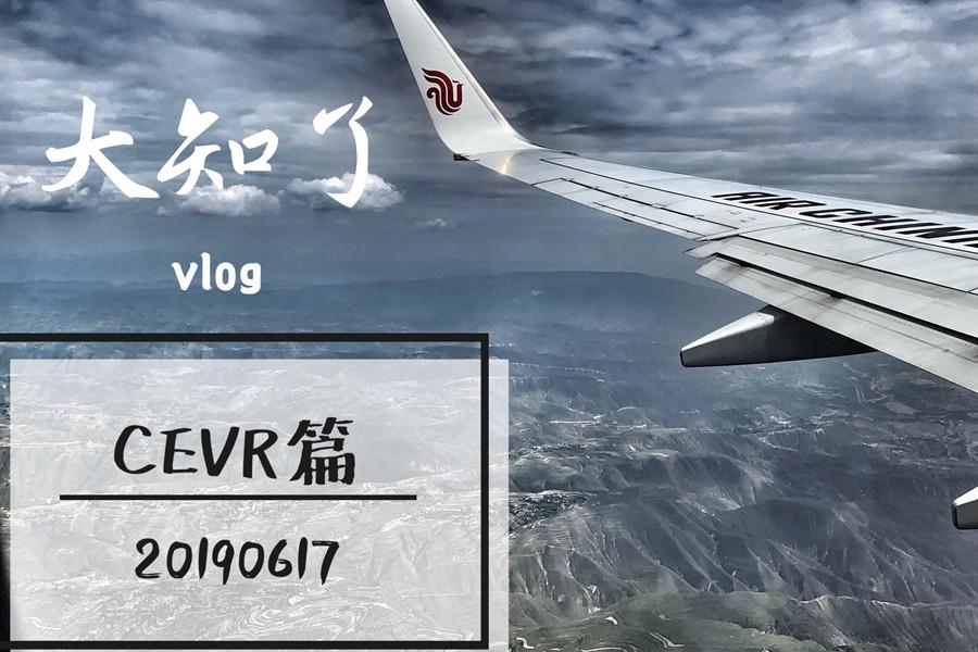 7日行-环青海湖(国际)电动汽车挑战赛(第七天)