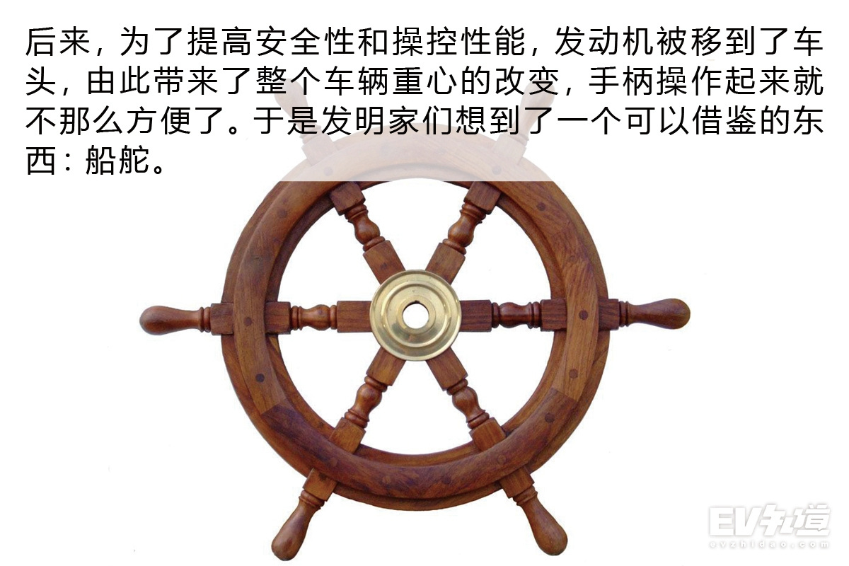 把握生命之舵 手把手教你方向盤的正確握法