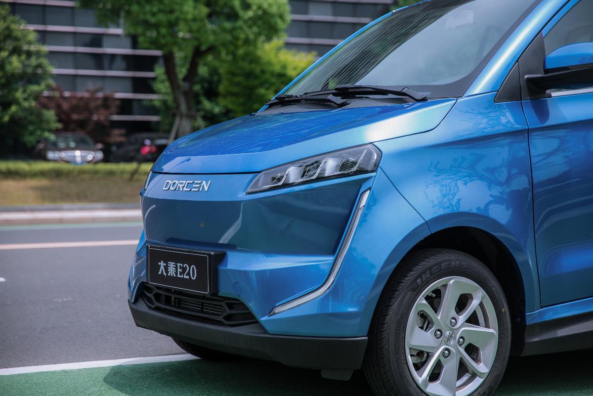 大乘汽車攜旗下新能源車型E20雙雙獲獎