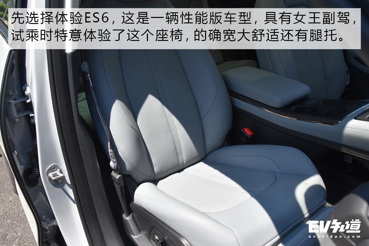 灵活操控完胜燃油车 ES6对比试驾