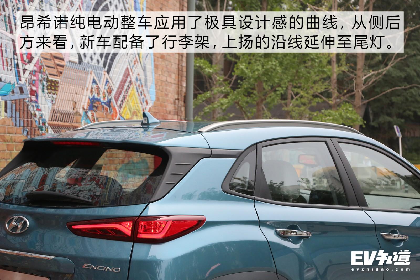 打造合资纯电标杆 实拍北京现代昂希诺纯电动