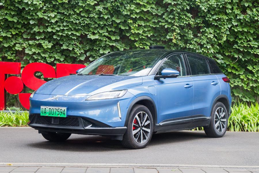 2019上半年造车新势力上牌量前十 威马EX5居榜首