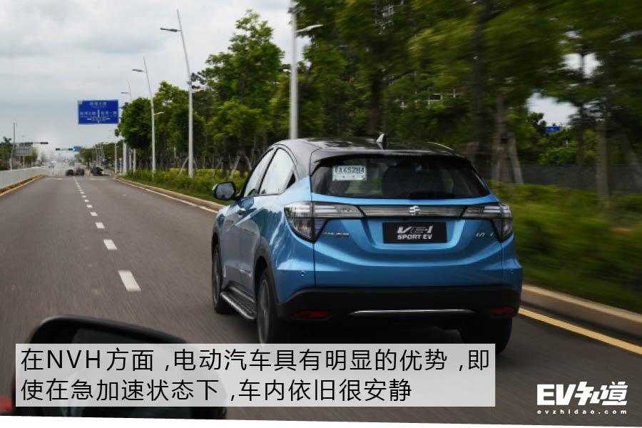 绝不仅仅是油改电 试驾广汽本田VE-1