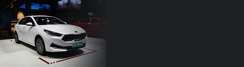 东风悦达起亚将在2020年推2款新能源车 覆盖轿车与SUV